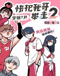 Ani ni Tsukeru Kusuri wa Nai! 2