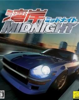 Midnight wangan