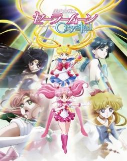 Bishoujo Senshi Sailor Moon Crystal 2