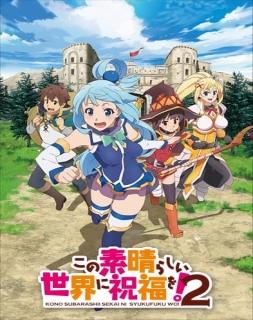 Kono Subarashii Sekai ni Shukufuku wo! 2 - Dublado