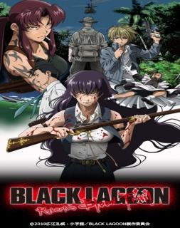 Black Lagoon 3 : Roberta's Blood Trail