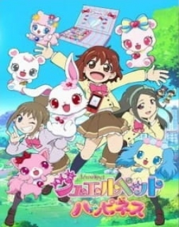 Jewelpet Happiness Dublado PT-PT