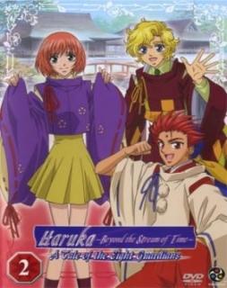 Harukanaru Toki No Naka De: Hachiyou Shou