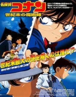 Detective Conan 03: The Last Wizard of the Century