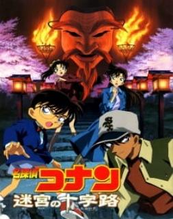 Detective Conan 07: Crossroad in the Ancient Capital