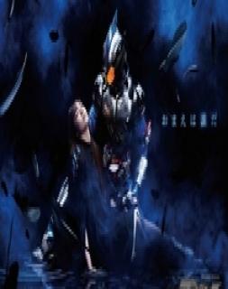 Kamen Rider Amazons (2017) 2 temporada