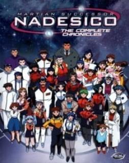 Kidou Senkan Nadesico