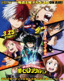 Boku no Hero Academia 2 - Dublado