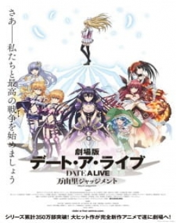 Date a Live - Mayuri Judgement Movie