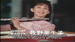 Choudenshi Bioman Legendado ep 05   Tokusatsu   - Anitube