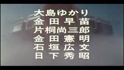 Choudenshi Bioman Legendado ep 18   Tokusatsu   - Anitube