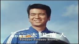 Choudenshi Bioman Legendado ep 21   Tokusatsu   - Anitube