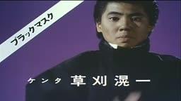 Defensores da Luz Maskman Dublado ep 10   Tokusatsu   - Anitube