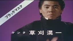 Defensores da Luz Maskman Dublado ep 11   Tokusatsu   - Anitube