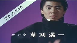 Defensores da Luz Maskman Dublado ep 14   Tokusatsu   - Anitube