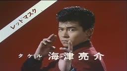 Defensores da Luz Maskman Dublado ep 16   Tokusatsu   - Anitube