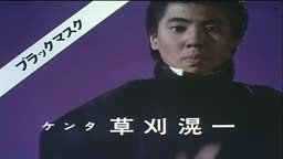 Defensores da Luz Maskman Dublado ep 24   Tokusatsu   - Anitube