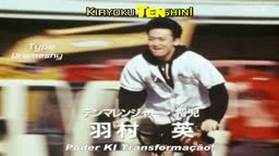 Gosei Sentai Dairanger ep 07   Tokusatsu   - Anitube