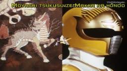 Gosei Sentai Dairanger ep 12   Tokusatsu   - Anitube
