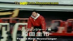 Gosei Sentai Dairanger ep 19   Tokusatsu   - Anitube