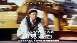 Gosei Sentai Dairanger ep 22   Tokusatsu   - Anitube