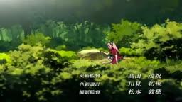 Naruto Classico 21  Anime Dublado    - Anitube