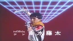 FLASHMAN - 04 - O ROBÔ   Tokusatsu   - Anitube