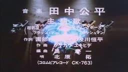 FLASHMAN - 22 - PASSARO IMORTAL   Tokusatsu   - Anitube