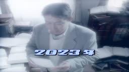 Bakuryuu Sentai Abaranger 04   Tokusatsu   - Anitube