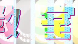 Ansatsu Kyoushitsu - Dublado - 22  Anime Dublado    - Anitube
