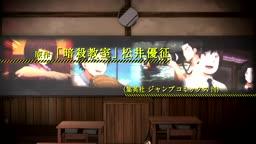 Ansatsu Kyoushitsu 2 - Dublado - 21