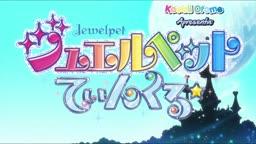 Jewelpet Twinkle☆ - 06