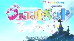 Jewelpet Twinkle☆ - 07