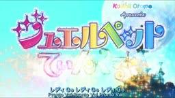 Jewelpet Twinkle☆ - 08