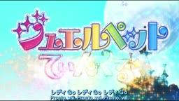 Jewelpet Twinkle☆ - 18