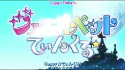 Jewelpet Twinkle☆ - 19
