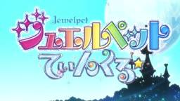 Jewelpet Twinkle☆ - 20