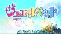 Jewelpet Twinkle☆ - 24