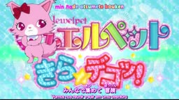 Jewelpet Kira Deco! - 03