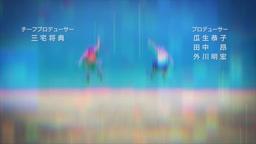 SK∞ ep 2   Legendado    - Anitube