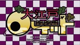 Oh! Edo Rocket ep 2
