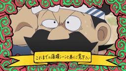 Oh! Edo Rocket ep 15