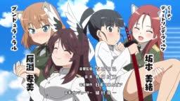 World Witches Hasshin Shimasu! ep 4   Legendado    - Anitube