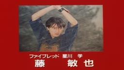 Chikyu Sentai Fiveman ep 21   Tokusatsu   - Anitube