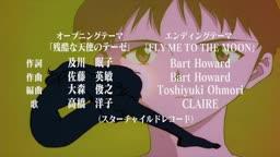 Neon Genesis Evangelion - Dublado - 02  Anime Dublado    - Anitube