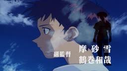 Neon Genesis Evangelion - Dublado - 04  Anime Dublado    - Anitube