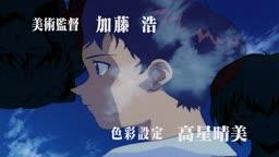 Neon Genesis Evangelion - Dublado - 06  Anime Dublado    - Anitube