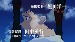 Neon Genesis Evangelion - Dublado - 12  Anime Dublado    - Anitube