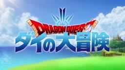 Dragon Quest Dai no Daibouken ep 27