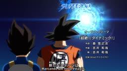 Dragon Ball SUPER 75